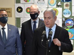 PM Netanyahu at Ofarim school